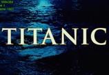 Кадр с фильма Титаник торрент 004806 люди 0