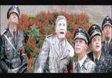 Сцена с фильма Большая прогулка / La grande vadrouille (1966) Большая прогулка