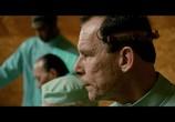 Кадр изо фильма Пятый ингредиент