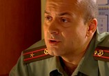 Сцена изо фильма Солдаты (2003)