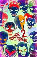 Отряд самоубийц 2 / Suicide Squad 2 (2019)
