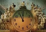Сцена с фильма Карнавальная воробьиная ночь (1956) Карнавальная ноченька картина 0