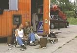 Сцена из фильма Ярго / Jargo (2004) Ярго сцена 2