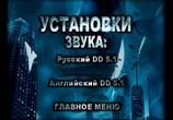 Кадр с фильма Железное небосклон торрент 03641 ухажер 0