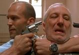 Сцена с фильма Перевозчик / The Transporter (2003) Перевозчик