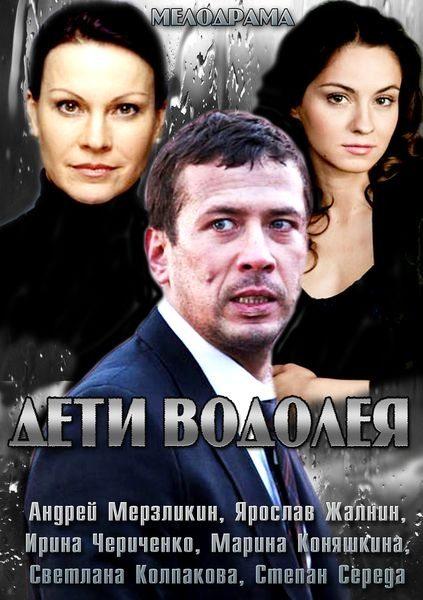 скачать бесплатно сериал россии