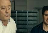 Кадр изо фильма Шеф