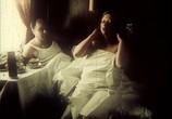 Сцена с фильма СВ. Спальный сколько угодно (1989)