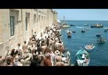 Кадр с фильма Кон-Тики торрент 021990 любовник 0