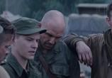 Кадр с фильма Ярость торрент 080599 ухажер 0