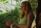 Сцена из фильма Младенец / First Born (2007) Младенец сцена 1
