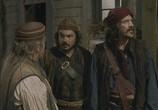 Кадр с фильма Пираты Эгейского моря торрент 097835 любовник 0