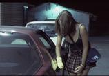 Кадр изо фильма 01:14 торрент 0660 сцена 0