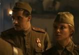 Сцена с фильма Снайперы: Любовь перед прицелом (2012) Снайперы: Любовь почти прицелом объяснение 0