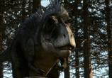 Кадр с фильма Легенда о динозаврах торрент 07195 сцена 0
