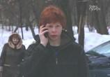 Сцена из фильма Знаки судьбы (2010) Знаки судьбы сцена 2