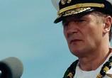 Кадр изо фильма Морской сражение торрент 03978 люди 0