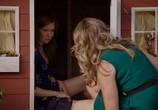 Сцена из фильма Дом игр / Playing House (2015) Игра в дом сцена 6
