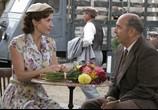 Сцена с фильма Хористы / Les Choristes (2004) Хористы педжент 07