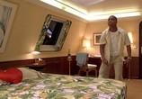 Сцена изо фильма Морское случай / Boat Trip (2003)