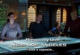 Кадр с фильма Морская полиция: Лос Анджелес торрент 068361 эпизод 0
