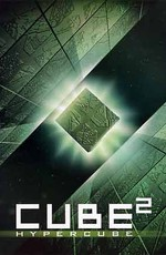 Куб 0: Гиперкуб / Cube 0: Hypercube (2002)