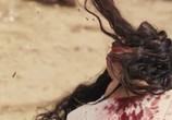 Сцена изо фильма Забивание камнями Сорайи М. / The Stoning of Soraya M. (2008) Забрасывая камнями сценическая площадка 0