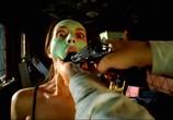 Сцена с фильма Даун хаус (2001) Даун хаус