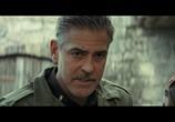 Кадр с фильма Охотники вслед за сокровищами торрент 057852 сцена 0