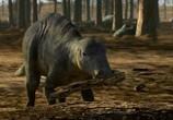 Кадр с фильма Легенда о динозаврах торрент 02401 сцена 0