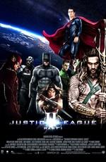 Лига справедливости: Часть 1 / The Justice League Part One (2017)