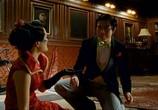 Сцена из фильма Восточный шпионаж: Суперагент Дачимава Ли / Dachimawa Lee (2008) Восточный шпионаж: Суперагент Дачимава Ли сцена 2