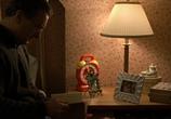 Кадр с фильма Игра на прятушки