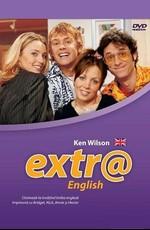 Английский язык с экстра удовольствием