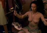 Сцена с фильма Обнаженные / Les Baigneuses (2003) Обнаженные сценическая площадка 0