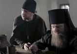 Кадр изо фильма Монах равно искуситель торрент 027304 план 0