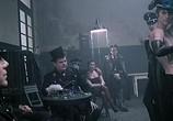Сцена из фильма Ночной портье / The Night Porter (1974) Ночной портье сцена 1