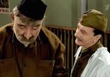 Кадр с фильма Отец солдата торрент 036428 любовник 0