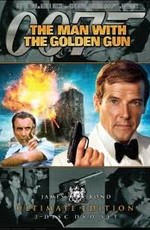Джеймс Бонд 007: Человек из золотым пистолетом / The Man with the Golden Gun (1974)