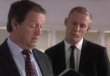 Сцена из фильма Льюис  / Lewis (2007)