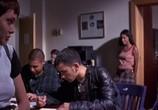 Кадр с фильма Хакеры торрент 035748 сцена 0