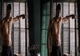 Кадр с фильма Я, автомат торрент 003440 ухажер 0