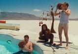 Сцена с фильма Затерянный шар земной / Land of the Lost (2009)