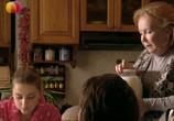 Сцена из фильма Кто, если не я? (2012) Кто, если не я? сцена 1