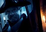 Кадр с фильма Пришельцы 0: Взятие Бастилии торрент 025285 работник 0