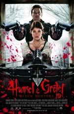 Охотники на Ведьм: Дополнительные материалы / Hansel & Gretel: Witch Hunters: Bonuces (2013)