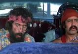 Сцена из фильма Укуренные / Up in Smoke (1978) Укуренные