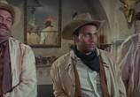 Сцена из фильма Большое ограбление банка / The Great Bank Robbery (1969) Большое ограбление банка сцена 2