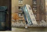 Сцена с фильма Девочка-Лисичка / Yobi, the Five Tailed Fox (Yeu woo bi) (2007) Девочка-Лисичка театр 0