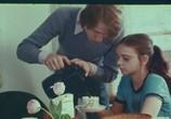Сцена с фильма Анита: Дневник девушки-подростка / Anita - ur en tonаrsflickas dagbok (1973) Анита: Дневник девушки-подростка картина 0